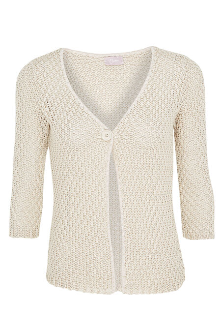 Cardigan grosse maille - Sable
